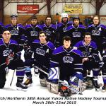 Team PCM places 1st at The 38th Annual Native Hockey Tournament in 2015.